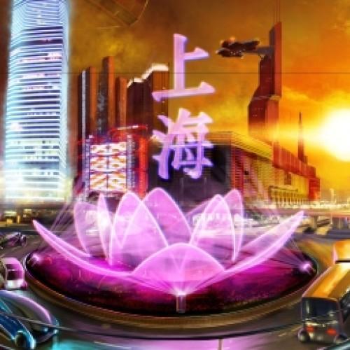 Shanghai 2050